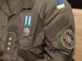 Под Киевом ранили бойца Нацгвардии и зарезали его собаку