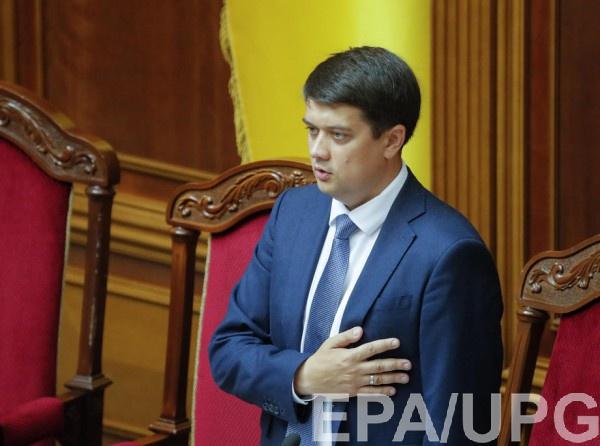 Разумков изложил свое видение по закону для Донбасса