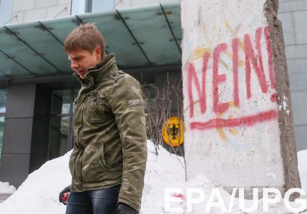 ВБПП осудили Гончаренко заинцидент около германского посольства
