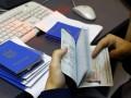 Украинцам предлагают гражданство Молдовы за 7 тысяч - СМИ