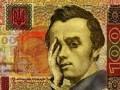 Наличный курс доллара достиг 28 гривен