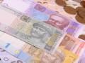 В Украине объяснили, почему ежегодно бюджет терял до 70 миллиардов гривен