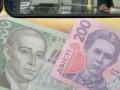 Доллар снизился на межбанке, евро - вырос