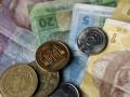 Как оформить субсидию онлайн: Пошаговая инструкция
