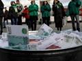 Рубль упал до исторического минимума к евро