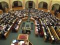 Венгерские депутаты отказались обсуждать украинский закон об образовании - Геращенко