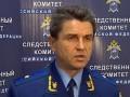 Представитель Следкома РФ Маркин сравнил Савченко и Сенцова с Чикатило