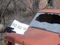 Военные обнародовали видео ночного обстрела боевиками поселка Зайцево