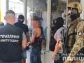 На Луганщине экс-уголовник торговал взрывчаткой и попался с наличным