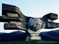 Самые необычные сооружения «красной» Югославии (ФОТО)