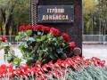 В России помощник Путина открыл памятник