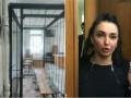 Итоги 30 ноября: взрыв на заседании суда и скандал с НАБУ