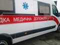 На Одесчине ранили ребенка, полиция изучает оружие родителей