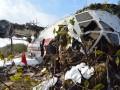 Катастрофа Ан-12: поисковая операция завершена