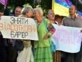 Под АП протестуют бойцы АТО и их родственники (фото, видео)