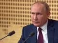 Путин рассказал, что думает о Зеленском