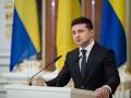 Зеленскому предлагают ликвидировать должность Президента Украины