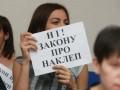 Адвокат: Закон о клевете противоречит решению Европейского суда