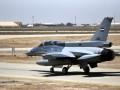 США эвакуируют персонал с базы в Ираке - СМИ