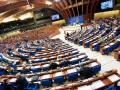 Украинцев в ПАСЕ лишили мест в регламентном комитете