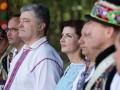 Порошенко предложил переименовать Грузию