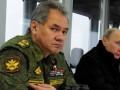 Шойгу заявил о завершении вывода войск из Сирии