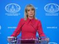 Захарова назвала идею отстроить Донбасс за счет РФ