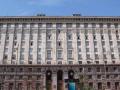 Киев может остаться без горячей воды до 15 октября