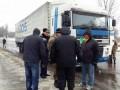 Активисты Сумской области присоединились к блокаде российских фур