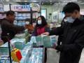 Украинцев нет среди инфицированных в Китае - посольство