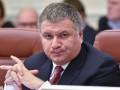 На акциях 9 мая недопустима антиукраинская символика - Аваков