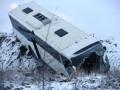 Столкновение автобуса с фурой в РФ попало на видео