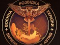 В ОРДЛО съезжаются СМИ РФ с сюжетами о наступлении ВСУ