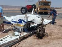 В египетском аэропорту упал частный самолет