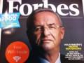 В журнал Forbes встроили Wi-Fi роутер