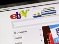 еBay судится с Amazon из-за переманивания клиентов