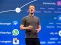 Безопасность Цукерберга обошлась Facebook в $20 млн