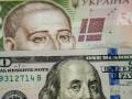 Украинцы скупили 300 млн долларов за неделю