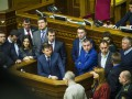 Послы из 20 стран раскритиковали украинский бюджет 2018 - инфографика