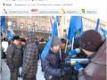 Анонимус на Евромайдане: В интернете продают набор митингующего