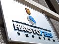 РФ потратила пять миллиардов, пытаясь заблокировать реверс газа - Нафтогаз