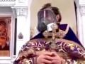 Коронавирус: В РФ священник в противогазе обвинил СМИ в нагнетании паники