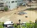 В США из-за сильных дождей затопило город