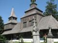 Две прикарпатские церкви получили дипломы ЮНЕСКО