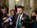 Арахамия назвал решение Гончарука об отставке правильным
