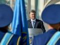 Порошенко: Мы начали процесс возврата оккупированного Донбасса