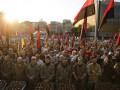 Шестерым активистам Правого сектора объявлено о подозрении - ГПУ