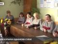 В Винницкой области ввели