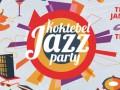Минкульт собирается запретить въезд в Украину иностранным участникам Koktebel Jazz Party