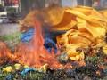 Несовершеннолетнего луганчанина будут судить за поджог флага Украины